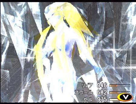 Final Fantasy X Video Game  TV Tropes